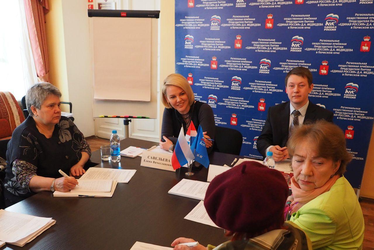 Центр пожилых людей россии пансионат для пожилых в ивантеевке