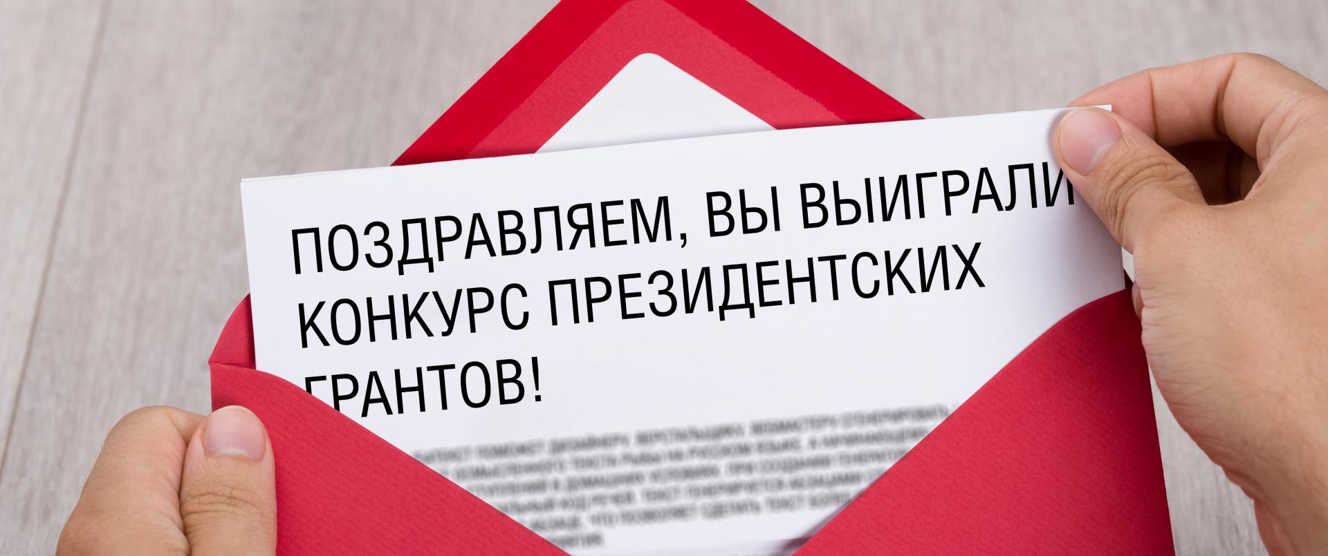 некоммерческая организация фонд пермского края